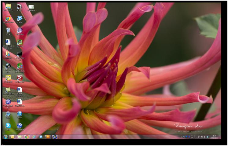 デスクトップの背景画像(Windows7)