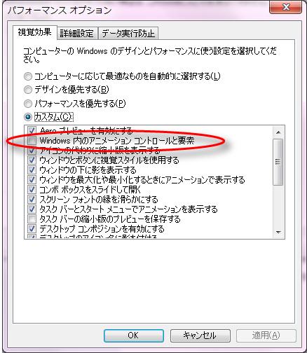 アニメーション4