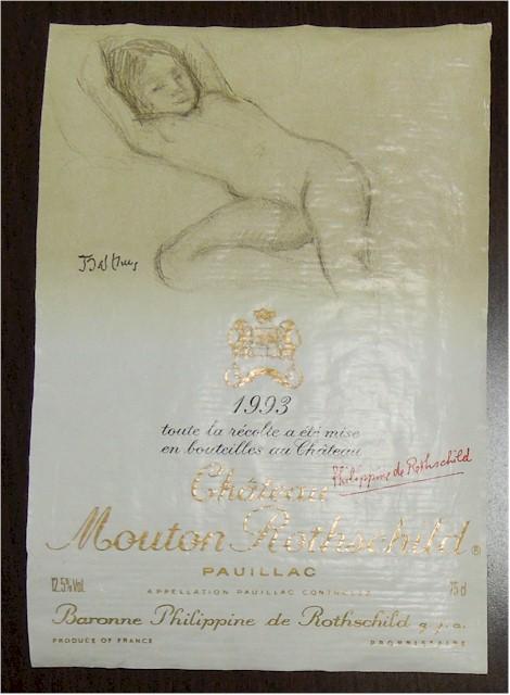 シャトー・ムートン・ロートシルトとバルテュス