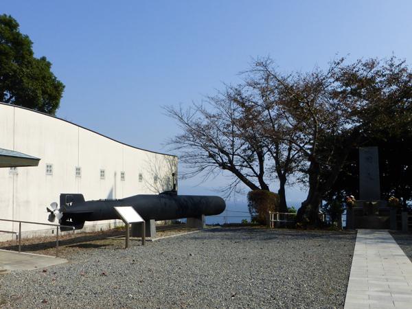【岡山通信】友人と訪ねた「人間魚雷『回天記念館』