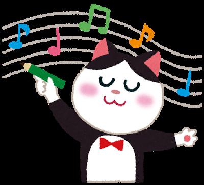 小さなオーケストラを持つ男