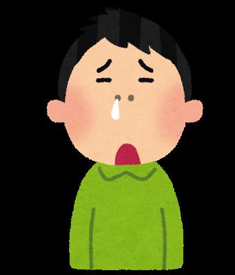 花粉症が雨の日にひどくなります