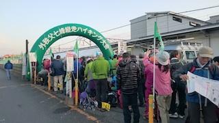 山口便り<番外編 外秩父七峰縦走ハイキング大会>
