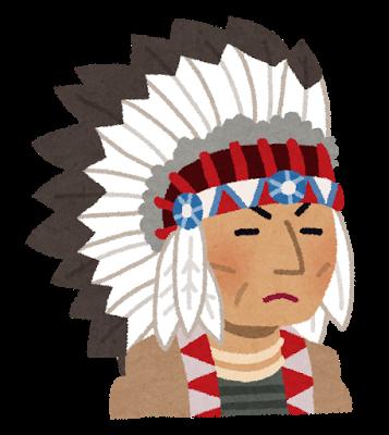 インディアン
