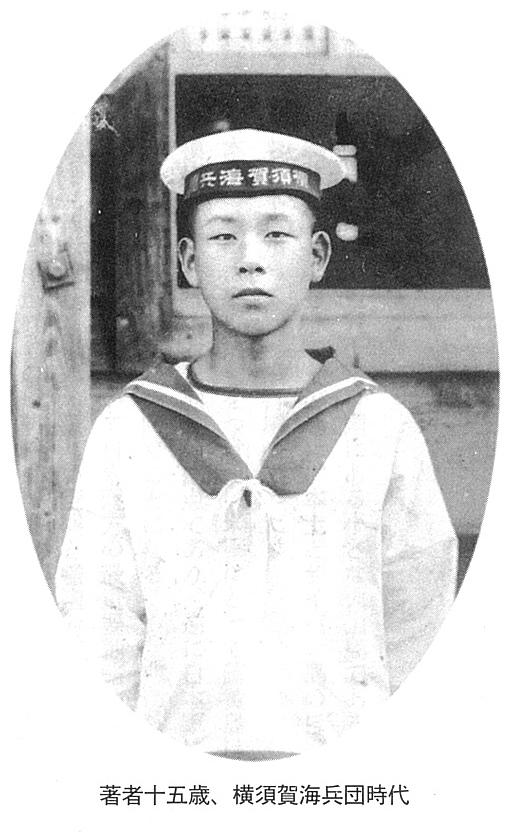 17歳の硫黄島