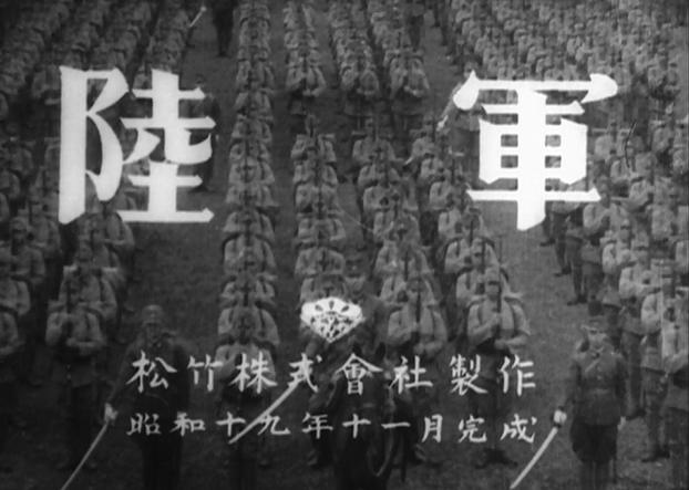 映画・陸軍