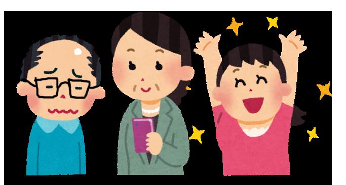 新生「浅草橋CMS《HARe》」でリニューアル