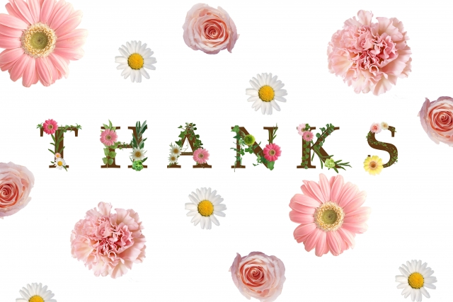 「ありがとう」を言う習慣