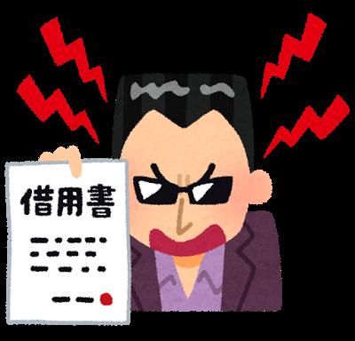 日本は再起できるか
