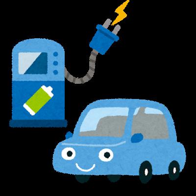 電気自動車という未来は来るのか