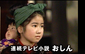 NHKの朝の連続ドラマを調べてみた