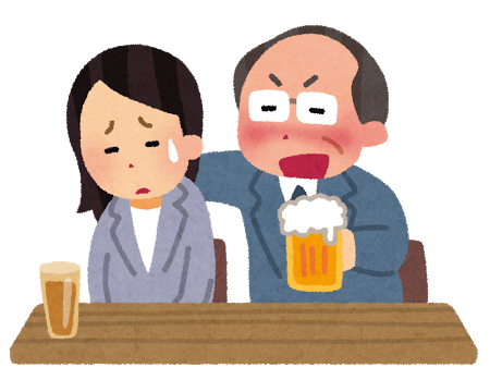 「HIS×東大美女図鑑」というセクハラになる企画