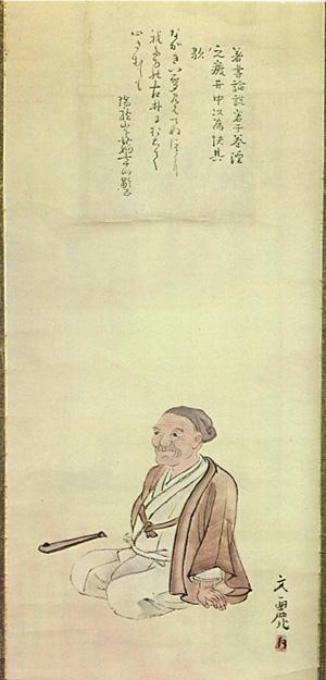 雨月物語における怨念と上田秋成