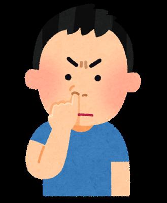 鼻水と鼻くそ