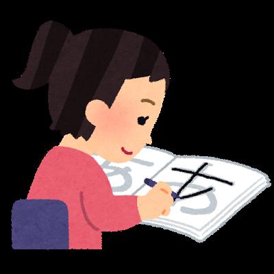 手書きとパソコンによるノートの違い