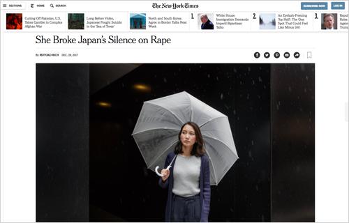 ニューヨークタイムス